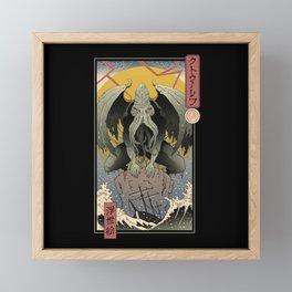 Cthulhu in Edo Framed Mini Art Print