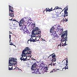 Qajar Faces Wall Tapestry