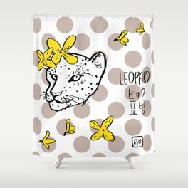 Leopard with Forsythia Shower Curtain