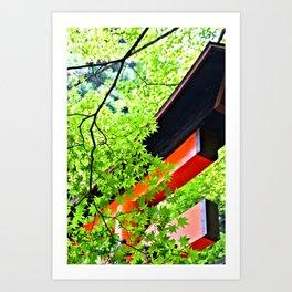 Leaf to Leave to Gate Art Print