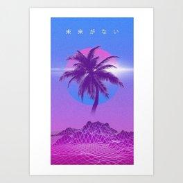 Vaporwave Palm Tree Art Print