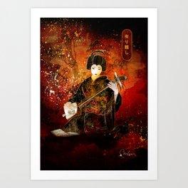 Arigato Art Print