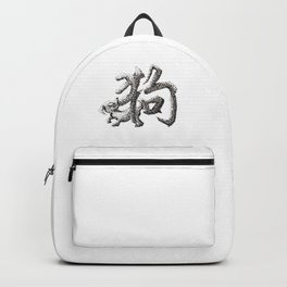 The Zodiac 12 - Dog Backpack