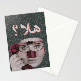 Hala? Stationery Cards
