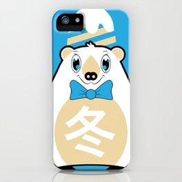 Fuyu - Season bear Winter iPhone Case