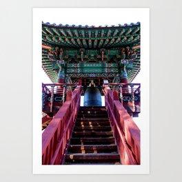 Korean Bell Tower Art Print