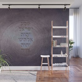 Shema Israel - Hebrew Jewish Prayer Wall Mural