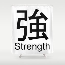 Strength Japanese Writing Logo Icon Shower Curtain
