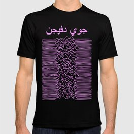 Joy Division In Arabic & pink  T-shirt