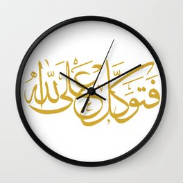 Trust In God (Arabic Calligraphy) Wall Clock