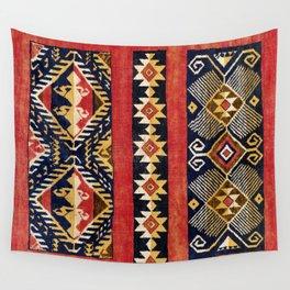 Uzbek  Antique Tribal Rug Print Wall Tapestry