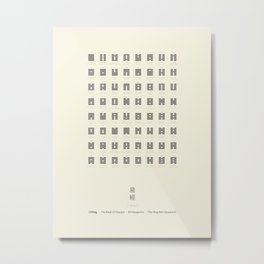 I Ching Chart With 64 Hexagrams (King Wen sequence) Metal Print