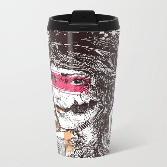 lookbroken Metal Travel Mug