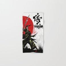 Samurai Warrior Hand & Bath Towel