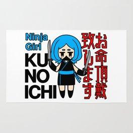 Kunoichi Blue Rug