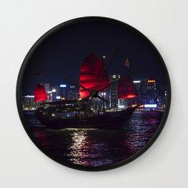 Sampan of Hong Kong Wall Clock