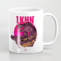 From the Ashes a Fire Shall Be Woken. Mug