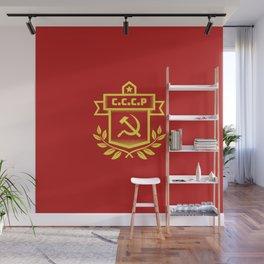 Communist Hammer Sickle Insignia Wall Mural