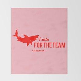 FOR THE TEAM - Matsuoka Rin Throw Blanket