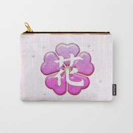 Japanese Flower Jeweled Artwork Carry-All Pouch