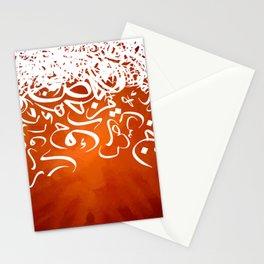 Arabic Calligraphy Art Stationery Cards