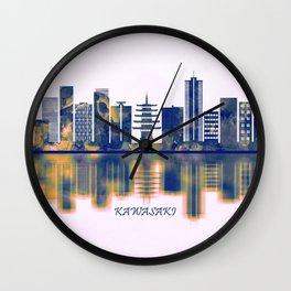 Kawasaki Skyline Wall Clock
