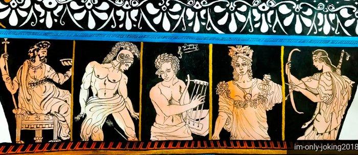 Greek Myths Coffee Mug