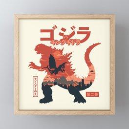 The King of Monsters vol.2 Framed Mini Art Print