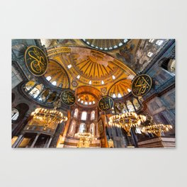 Beautiful Hagia Sophia Canvas Print
