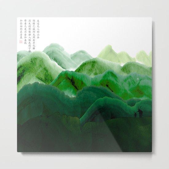 山秀谷 Metal Print