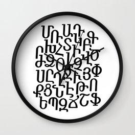 ARMENIAN ALPHABET MIXED - Black and White Wall Clock