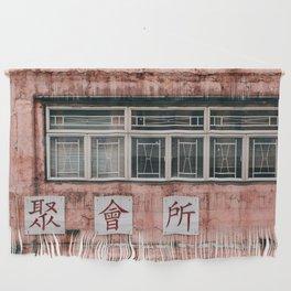Aging Pink Facade, Hong Kong Wall Hanging