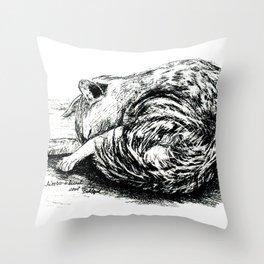 Schlafende Katze.Sleeping cat. Throw Pillow