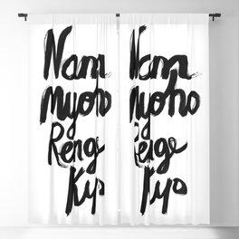Nam Myoho Renge Kyo Blackout Curtain