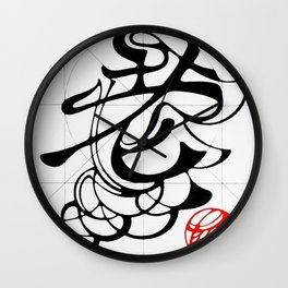 Lao, old Wall Clock