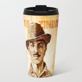 Shaheed-E-Azam Bhagat Singh Travel Mug