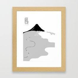 World Heritage 143 Framed Art Print