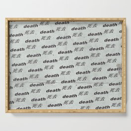 Death Aesthetic Serving Tray