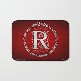 Joshua 24:15 - (Silver on Red) Monogram R Bath Mat