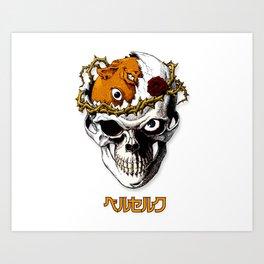 Skull Knight Art Print
