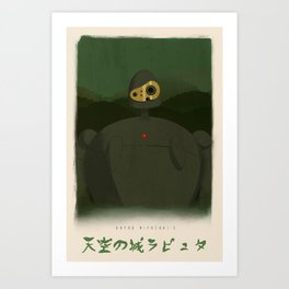 Castle In The Sky - Laputa, Miyazaki, Studio Ghibli Art Print