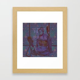 The Insect World Framed Art Print