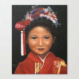 Children of the World II Canvas Print