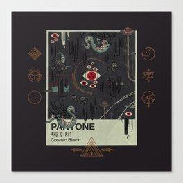 Cosmic Black Canvas Print