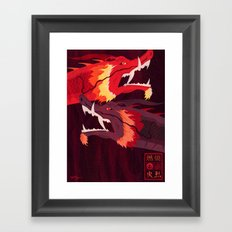 Original Bending Masters Series: Ran and Shaw Framed Art Print