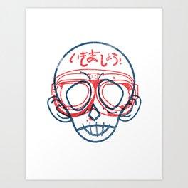 Nux Art Print