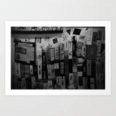Saké Nomi Art Print