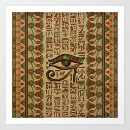 Egyptian Eye of Horus Ornament on papyrus Art Print