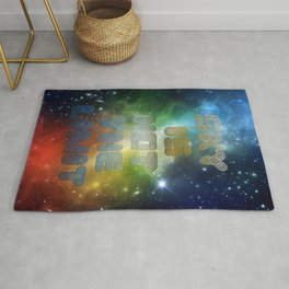 Sky is not the Limit Rug