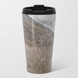 Hiding in plain sight Travel Mug